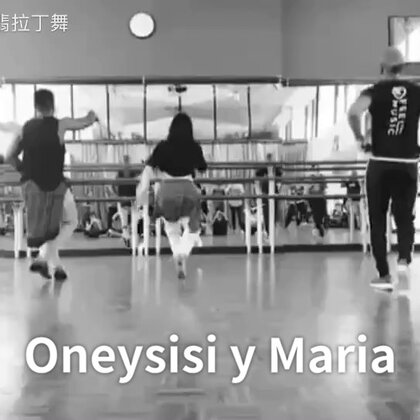 #油管搬运工#Shine Classes from Oneysisi y Maria#杭州salsa##杭州fiesta#