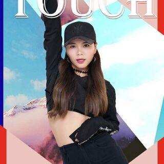 青青女神的爵士热舞《Touch》免费教程,画风帅爆了!#直播舞蹈#