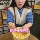 """#精选##穿秀##U乐国际娱乐#你们第一个""""xj""""看看接下来会出现什么"""
