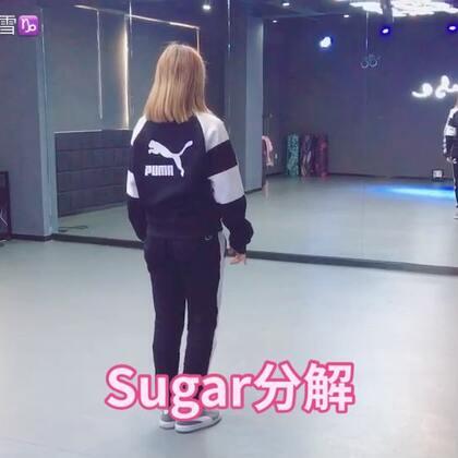 #舞蹈#分解来啦,嘴儿老师录的分解,超级详细👏👏👏@嘴儿张 快去关注 噢!#may j lee编舞##sugar#