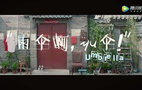 【麦兜叔叔美拍】中国气象频道2018年度宣传片,如...