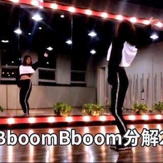 #momoland - bboom bboom#舞蹈分解第2部分+正常速度 美拍只能传5分钟 这个视频正好凑到了4分59秒😂前奏部分分解在http://www.meipai.com/media/928683943?uid=30880122 建议翻跳的妹子根据我的分解力度再要加强些 我拍分解视频的时候已经是跳了三个小时后的体力了😅动作有点软 希望对大家学会动作有帮助就好#敏雅U乐国际娱乐##舞蹈#