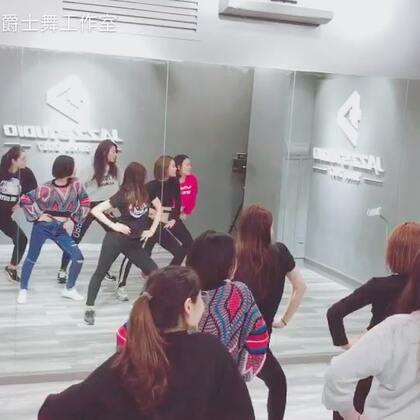 今日团训shake it-sistar虽然是首老歌,但是经典可爱,气氛超级好的~动作还不熟随便拍了下😁😁适合年会演出、活动热场~欢迎预约😍😍#珠海爵士舞培训##珠海韩舞培训##珠海舞蹈#