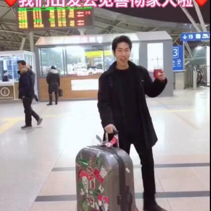 ❤️Vina和善彻的日常❤️到韩国的第三天晚上我们就赶火车准备从首尔去全州到善彻的外婆家🙆Vina紧张的不行不行的🤣对Vina来说是个未知的旅程👏结果太开心❤️善彻家人都对Vina超好,还吃到了韩国传统美食鳟鱼鱼生大餐😍😍#中韩情侣##见家长##韩国美食#