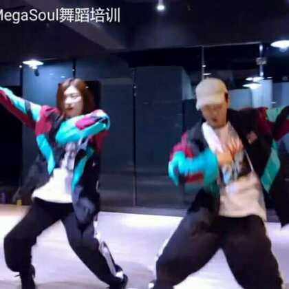 #megasoul dance studio#😍😍😍双J导师元旦提升课程👏👏#hiphop#@Joehartooo @SPADES🎉Jessica 酷酷酷❤️❤️❤️❤️#舞蹈#