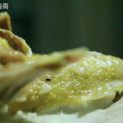#美食#椰子蒸鸡,这是最后一道做喝椰子相关的菜了。还是发美拍好,发头条很受挫😭😭#海南##我要粉丝,我要上热门#(中奖伙伴ㄑcurry萌神/岁月静好)