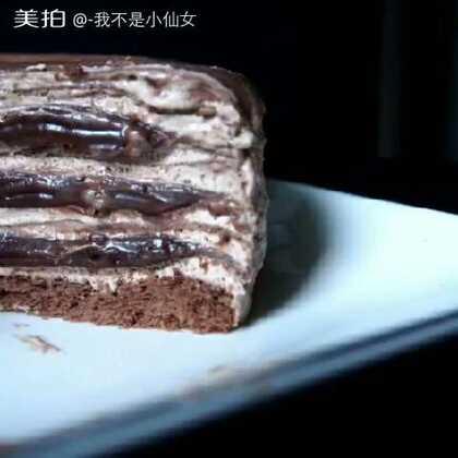 榛子巧克力千层🍰想让你为我一见倾心❤️ 更想做那个让你爱不释口的实力派[色]#美食##我要上热门##巧师傅千层蛋糕#