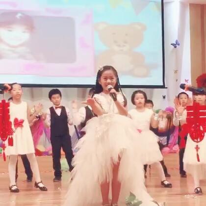 厦门市音乐学校二年一班迎新音乐会 魏艺萱 带来的歌曲《闪亮全世界》