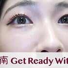 下篇💖 【在越南🇻🇳 Get Ready With Me💃🏻】 上次去越南的时候录的边聊天边化妆💄 还介绍了几款我良心推荐的店铺新品🤗 大家和我一起准备吧❣️ #美妆##韩妆##化妆品推荐#