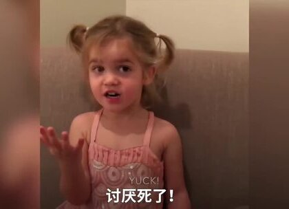 #搞笑#网红小戏精Mila疯狂吐槽健身房:瑜伽就是脸贴屁股😂