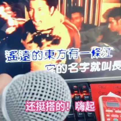 #精选##搞笑#不错,唱起来,挺搭配!😳王力宏的粉丝不要打我哦!