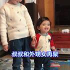 森哥一看见美女就很老实了🤪🤪🤪#宝宝##Yusen十三个月#