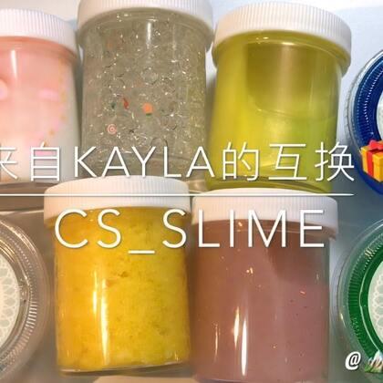 每一个都很好玩 香味很舒服 好闻 最喜欢硬身高透透泰🤣戳的停不下来🤣@It'sBabe_Kayla 我也来打☎ hhhh#辰叔slime#这是之前就答应的互换 现在不换啦 等过年以后再说~#史莱姆slime##手工#