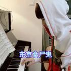 #音乐##热门#