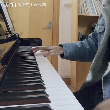 绒花 钢琴 芳华主题曲