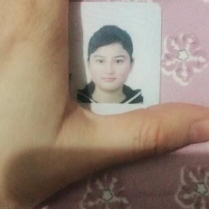 #身份证vs现实的我#好像没给你们看过我126斤时候的样子😂
