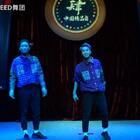 第四届中国精品舞 第三届冠军 AHKEE & ADI 嘉宾舞表演完整版@ADIBOY小生