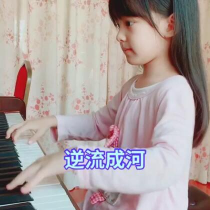 #音乐#魔法表情挺好玩的😀#钢琴#