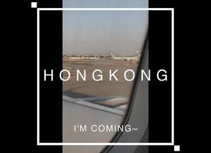 [香港Vlog] 四天三夜短暂的旅行✨啦啦啦~~难产的香港vlog终于和大家见面啦😍这支视频是我在香港玩的一些片段, 这次也和许久不见的朋友见面啦~~超想你们的[亲亲][亲亲]请听着音乐和我一起重游下香港吧[爱你]#美妆时尚##熊抱抱视频##香港游记#