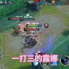"""#游戏##王者荣耀##搞笑#互动游戏:评论""""冷""""一直点到最后@王者痞猫"""