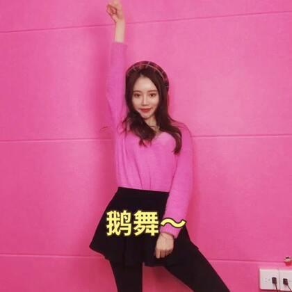 #3ar##十万支创意舞##精选#谁和我一样喜欢粉粉的~?