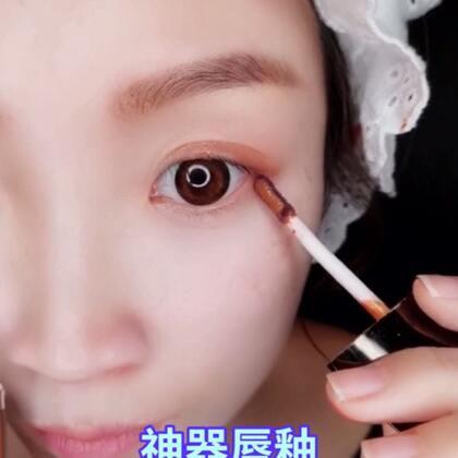 #好物推荐#@美拍小助手 #日常妆容##U乐国际娱乐# 一只唇釉打造整个妆容!你们在看前任三吗?