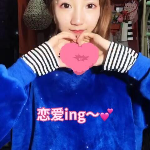 【RuiJ🍊草莓💕美拍】#恋爱ing手势舞##精选#美拍大大...
