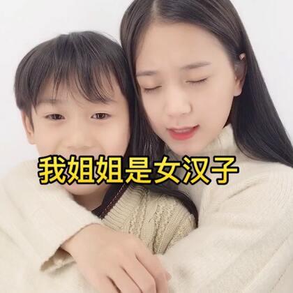#恶作剧手势舞# 哈哈