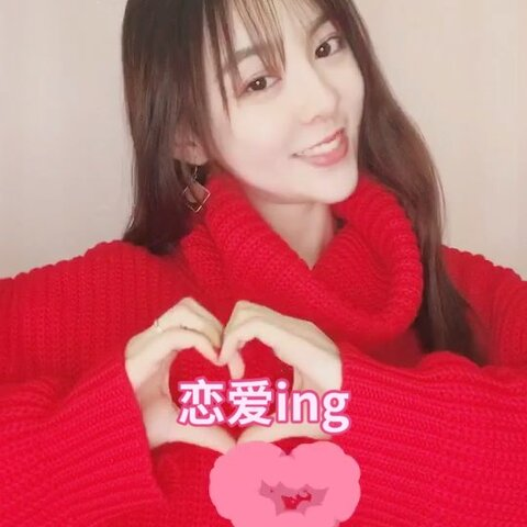 【Coco美七七美拍】#十万支创意舞##恋爱ing手势舞##...