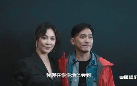 【更娱乐美拍】刘嘉玲笑谈在家中梁朝伟才是老大...