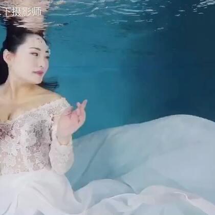 远从安徽来拍摄的妹纸,感谢这么远的支持与信任#水下摄影##水下写真##福州水下摄影#