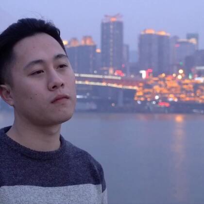有没有重庆同城一起拍视频的?