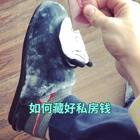 新买的拖鞋功能get!😂#搞笑#