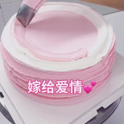 #蛋糕##美食##甜品#亲爱的宝宝们,愿您们都嫁给爱情,幸福一辈子💕