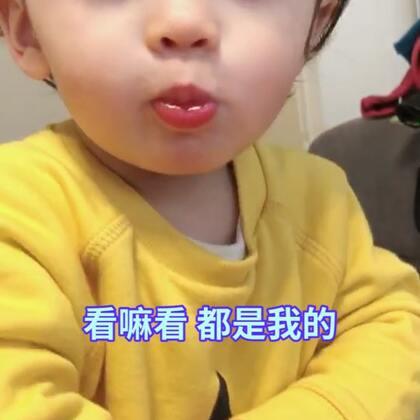 真是太桑心了,在森哥这里讨口饭吃真不容易😭连掉地上的都不留给我😫😫😫#宝宝##Yusen十三个月#