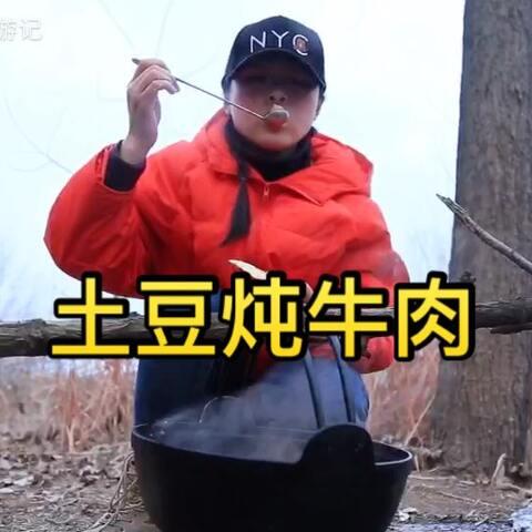 【圆圆食游记美拍】#寒冬里的美味##美食##我要上热...