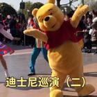 迪士尼巡演(二)#上海迪士尼乐园##带着美拍去旅行#