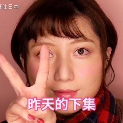 日本中价超好用ESPRIQUE粉底液推荐下集,#日本美妆##粉底液推荐##化妆#