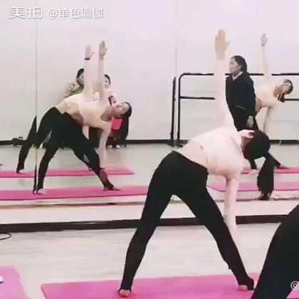 课堂实录#运动##瑜伽#越冷身体就越不能缩着,快来一起练瑜伽吧!