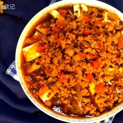 #寒冬里的美味##美食#豉香肉末茄子 简单下饭热菜#小鱼儿私房菜#
