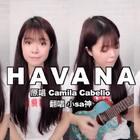 【Havana x Shape of You】你sa又精分啦!一个人的乐队,喜翻吗?? #音乐#