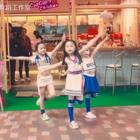 超级可爱的#good time#由冰倩老师的学生们带来的#少儿舞蹈#少儿#爵士舞#