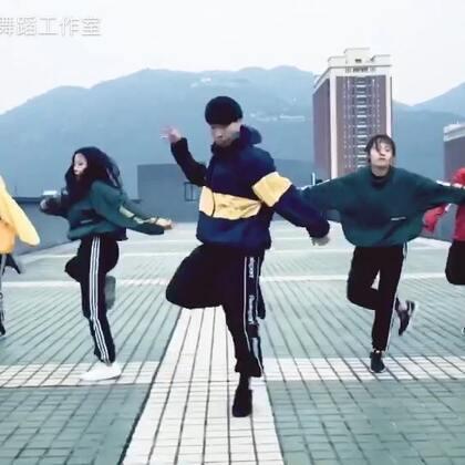#keep up#小文老师与温州大学瓯江学院#hiphop##街舞hiphop#
