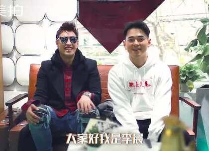 @李晨nic 和@潘瑋柏 都在为美拍舞蹈季打call!赶快跟上晨哥和潘帅的节奏,一起来跳吧!😃