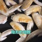 #美食##人在日本#🇯🇵日本日常😣我老公把我的煎翅膀硬给改成可乐鸡翅,我老公人才啊😌https://weidian.com/?userid=343440254&wfr=c&ifr=shopdetail怎么就那么喜欢甜的,还不吃水果,蔬菜挑着吃,不喜欢的就跟吃毒药一样直接吞下去,我谁也不扶就扶我老公!