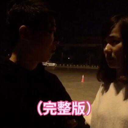 01-11 17:26转发的美拍视频