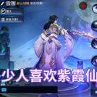 #游戏##王者荣耀#怎么样哈哈哈哈 大号:@王者荣耀-阿雷