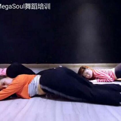 #megasoul dance studio#我们的韩国妹子Stephanie导师元旦基础课程的结课来啦👏👏👏👏@Stephanie-Liang #lip & hip##jazz#