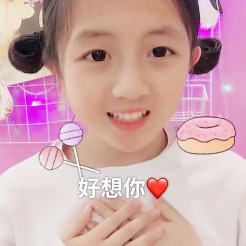 【安瑶✨美拍】#好想你手势舞##宝宝##舞蹈#丸子...