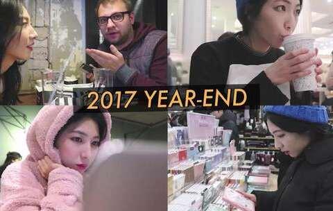 【慧敏_hyemin美拍】有点来迟的【2017年底VLOG】💕 ...